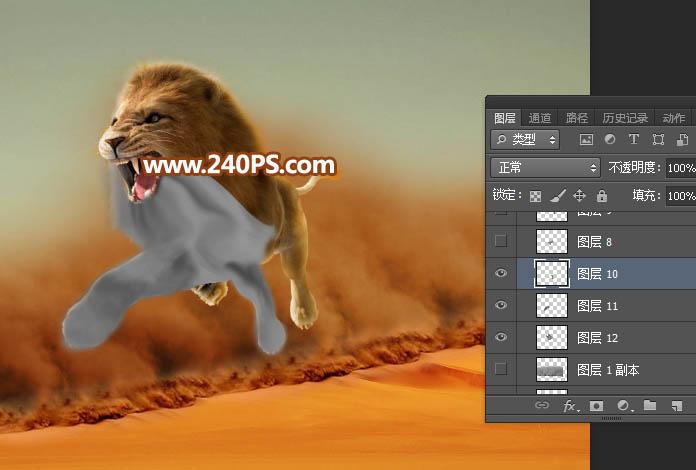 Photoshop合成創意的沙塵暴組成的狂獅