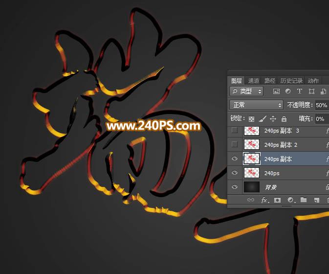 Photoshop製作金屬質感的端午節藝術字