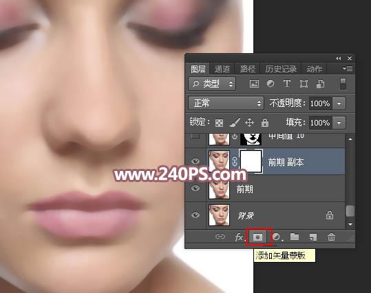 Photoshop保留質感給人物肖像後期精修磨皮