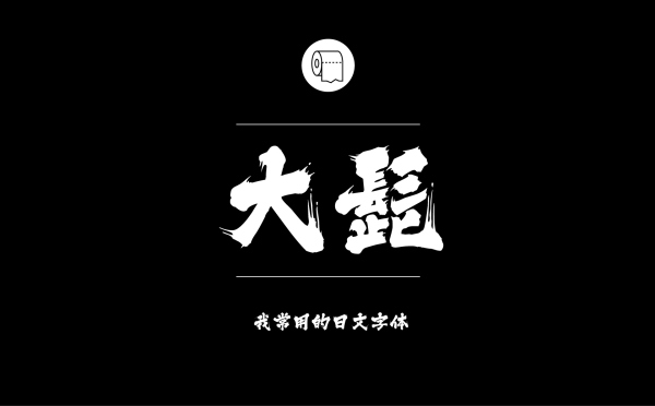 澳门皇冠金沙官网娱乐 22