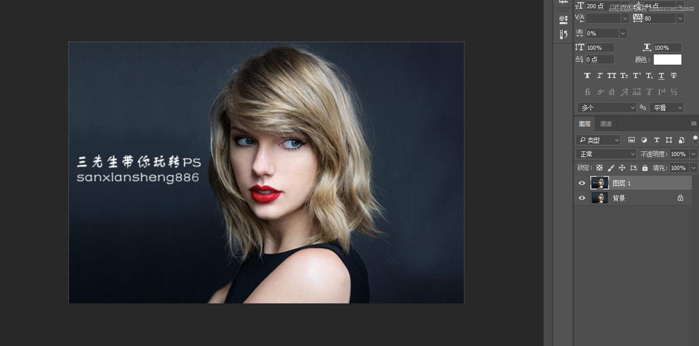Photoshop制作立体主题风格的人像分割效果