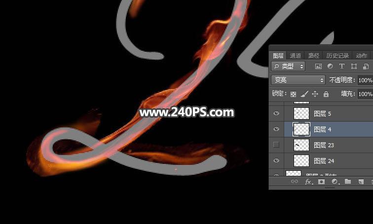 Photoshop巧用變形工具製作火焰藝術字