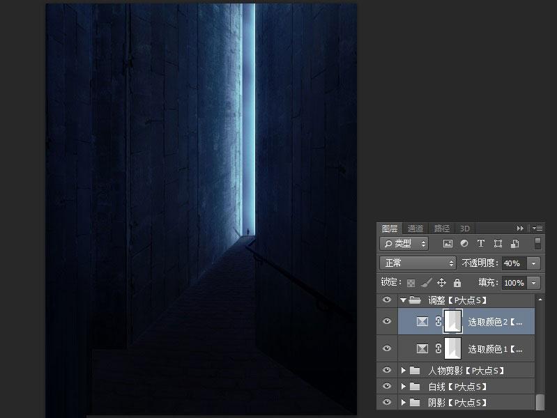 Photoshop合成科幻風格的神秘房屋場景圖