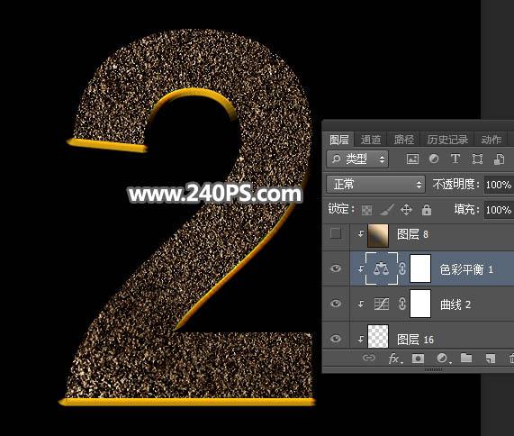 Photoshop製作金色華麗的金沙藝術字教程