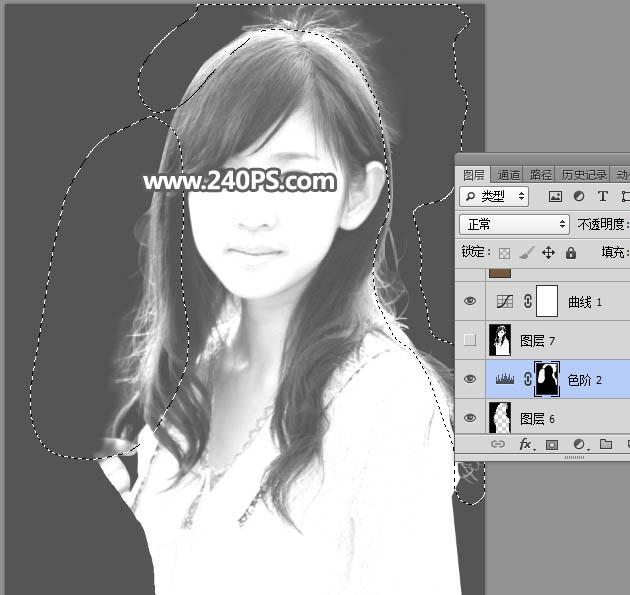 Photoshop快速抠出很多细毛发的美女人像