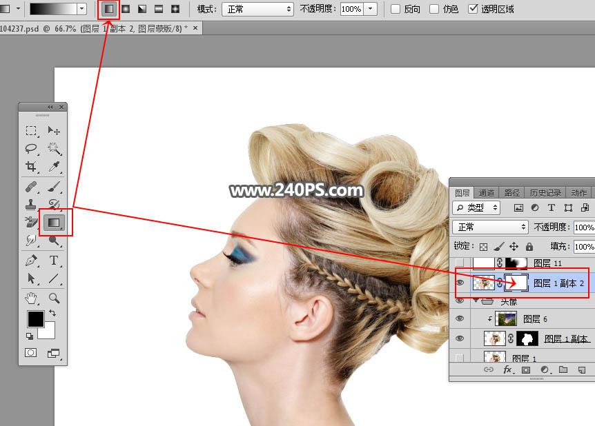 Photoshop製作創意的人像和風景二次曝光效果