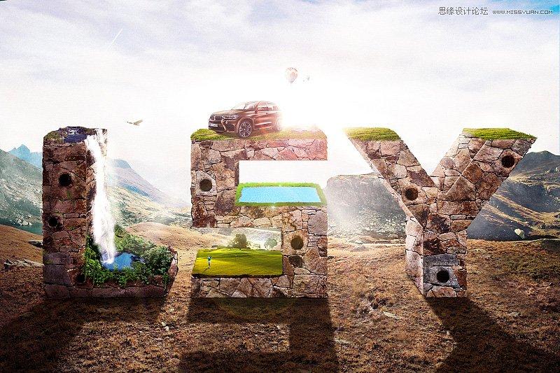 Photoshop製作3D立體字質感的岩石字