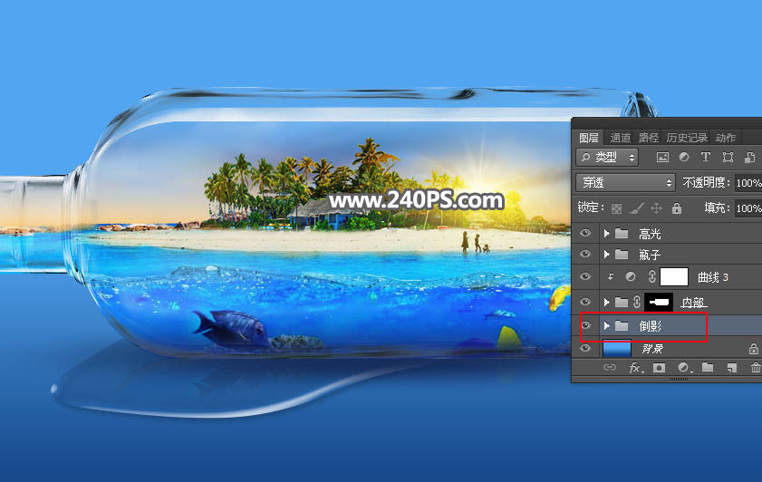 Photoshop合成夏季玻璃瓶中的清凉海滩