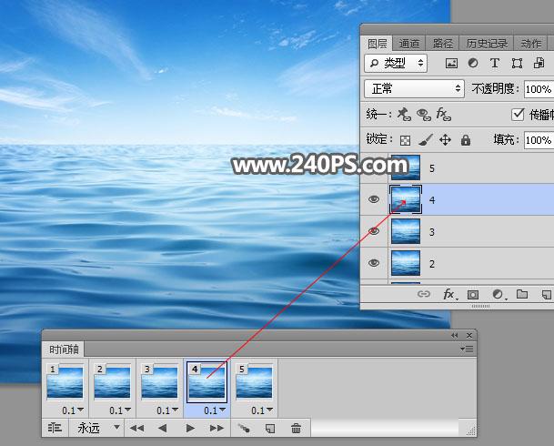 Photoshop製作逼真的海浪涌動動畫效果