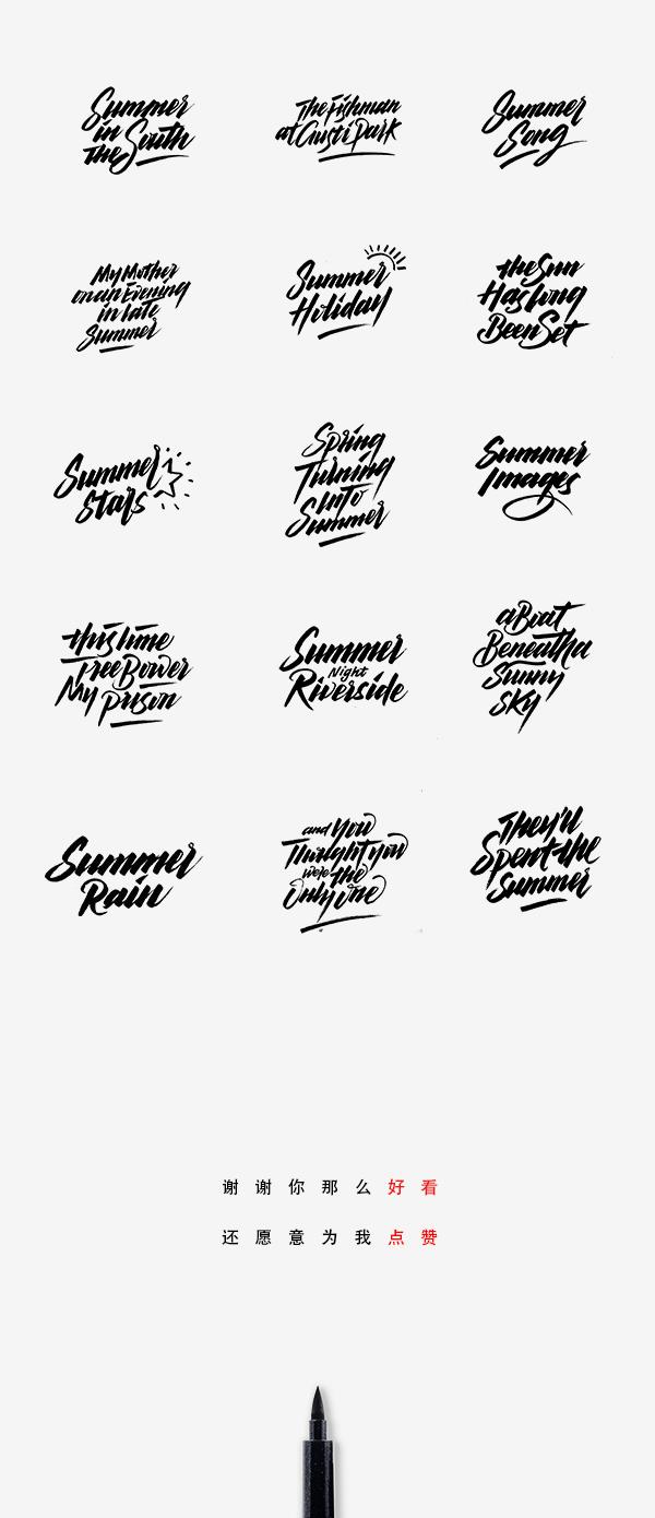 大气的海报手绘英文字体设计欣赏(3)