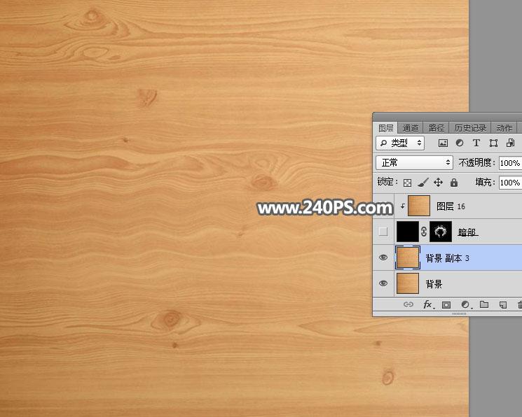 Photoshop創意合成在木板上濺起的水花和籃球