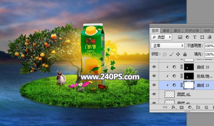 Photoshop合成時尚大氣的匯源果汁宣傳海報