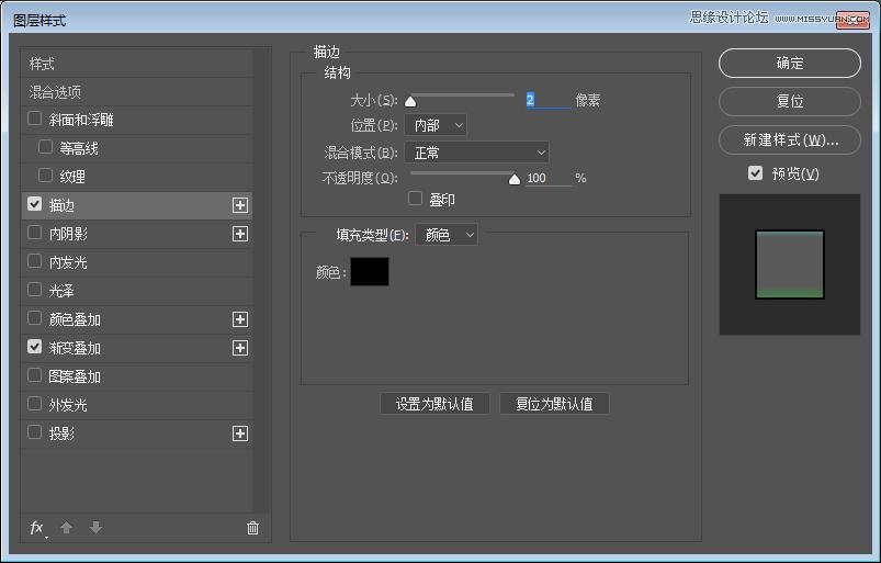Photoshop繪製立體逼真的相機圖標教程