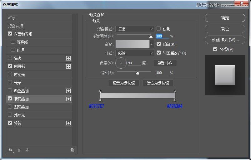 Photoshop繪製藍色漸變風格的播放器圖標