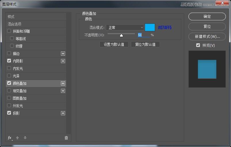 Photoshop繪製灰色風格的播放器按鍵圖標