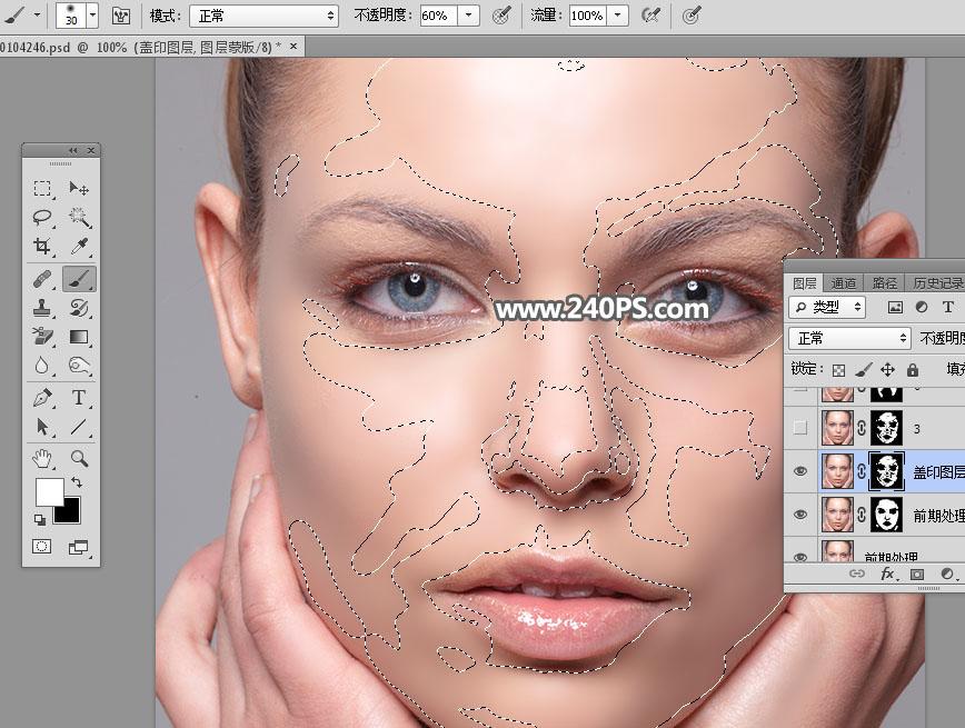 photoshop给欧美人像保留质感精修磨皮