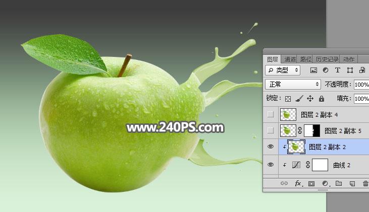 Photoshop合成創意的蘋果液體噴濺效果
