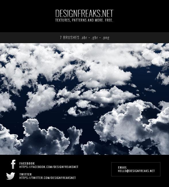 7款高清晰云彩和云朵PS笔刷
