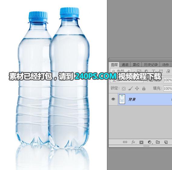 24,打开矿泉水瓶素材.