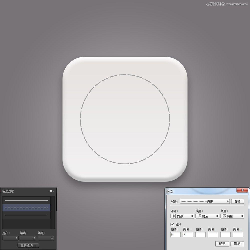 Photoshop繪製播放器開關按鈕效果圖