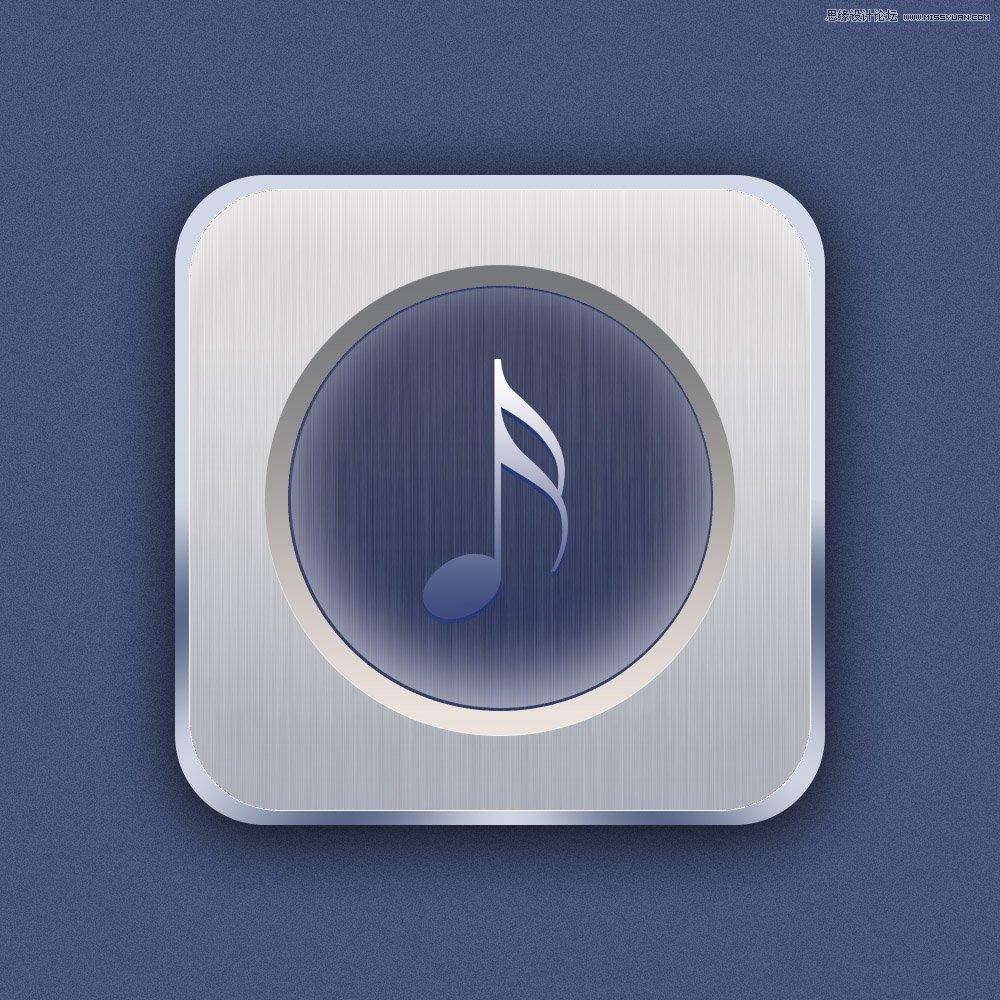 Photoshop繪製金屬拉絲質感的音樂APP圖標