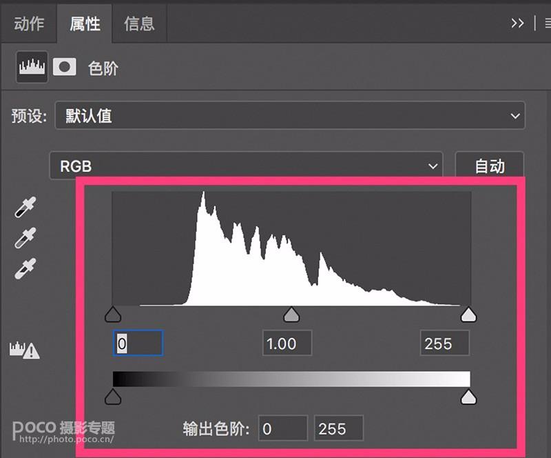 Photoshop详细解析色阶工具在后期使用技巧,PS教程,思缘教程网