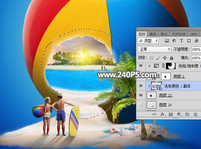 Photoshop創意合成排球中沙灘美景照片