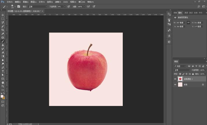 Photoshop創意合成從蘋果中流出的淡黃效果