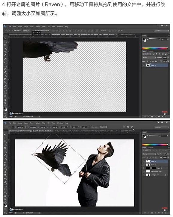 Photoshop合成創意的人物被老鷹打散效果