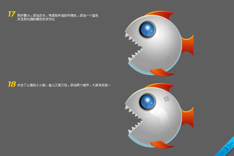 Photoshop繪製金屬質感的食人魚效果圖