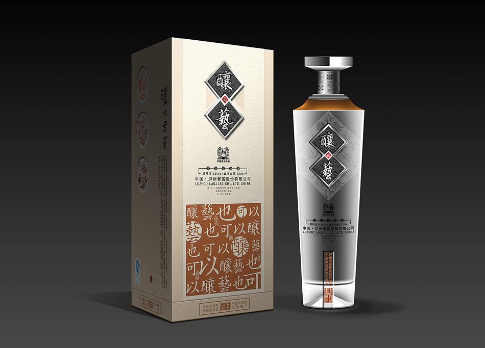 酿艺时尚的白酒产品包装设计欣赏(2)