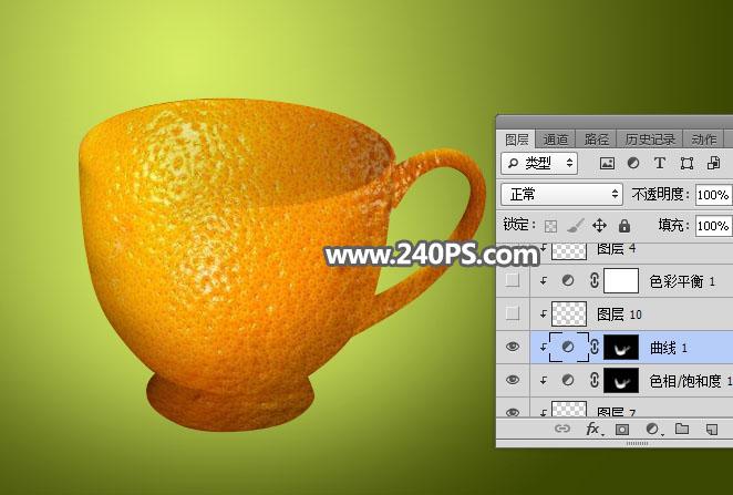 Photoshop創意合成熱氣騰騰的橙子茶杯