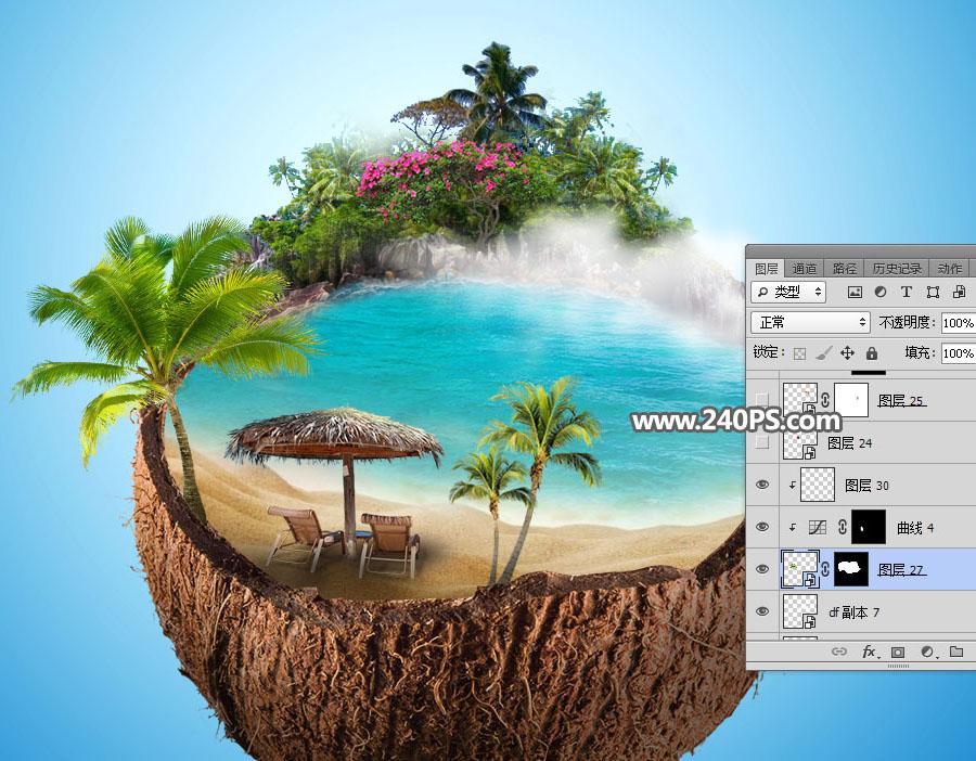Photoshop合成椰子中的海邊美麗風光