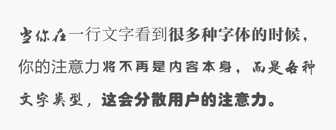 10点网页设计中文字排版的技巧分享,PS教程,思缘教程网