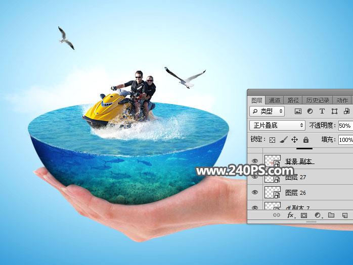 Photoshop創意合成手托着的水立方效果圖