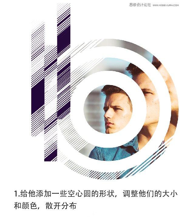 photoshop设计创意的艺术视觉效果海报,ps教程,思缘教程网