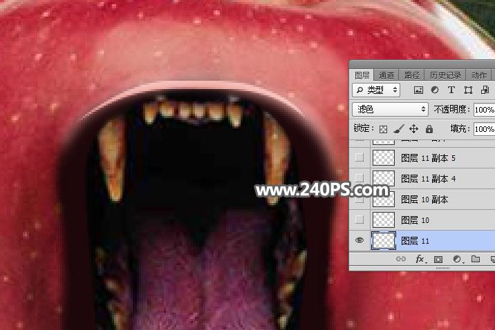 Photoshop合成張着大嘴的創意蘋果教程