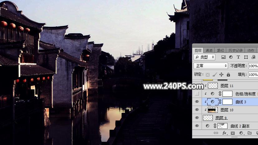 photoshop给江南古镇照片添加唯美的夕阳效果