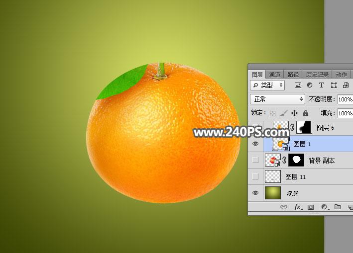 Photoshop合成被橙子拉鏈包裹着的李子
