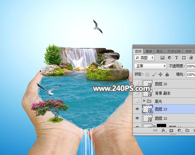 Photoshop創意合成手捧着瀑布微觀場景圖
