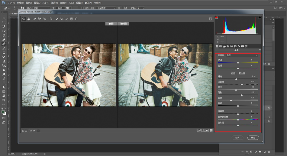 Photoshop调出欧美人像照片复古胶片艺术效果,PS教程,思缘教程网
