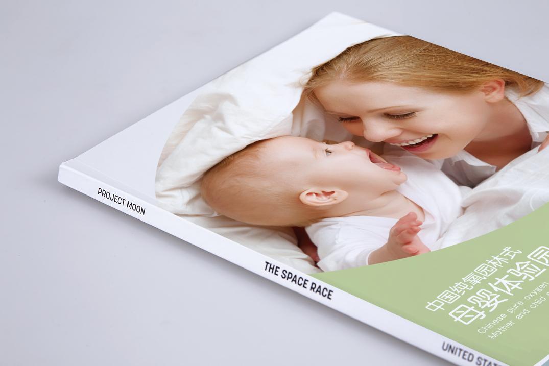 母婴体验园优秀大气画册设计欣赏,ps教程,思缘教程网