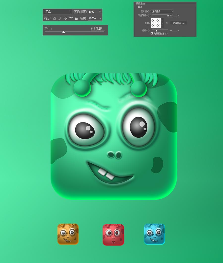 Photoshop通過圖層樣式設計搞怪的3D表情