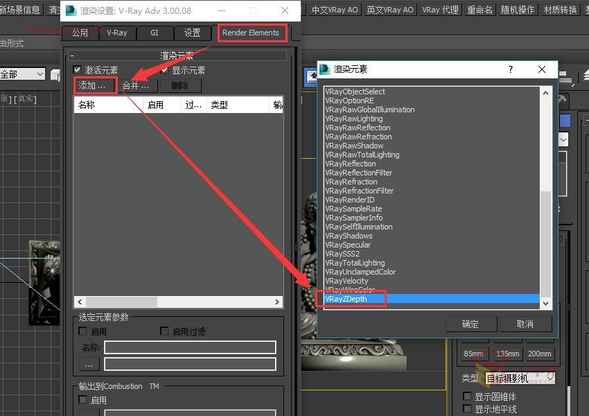 3ds Max實例教程:模型轉化浮雕效果
