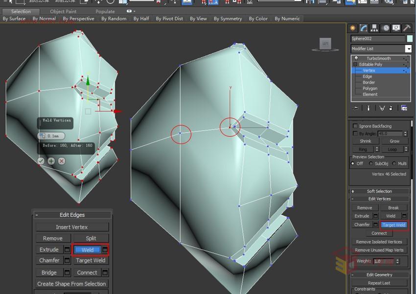 3DXMAX製作歐式古典風格的雕花建模教程