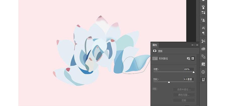Photoshop簡單的繪製水彩風格花朵效果