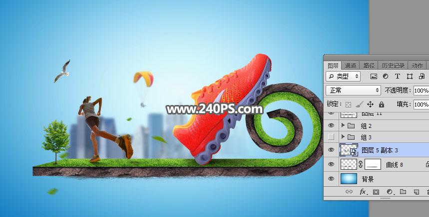 photoshop设计安踏跑步运动鞋创意宣传海报