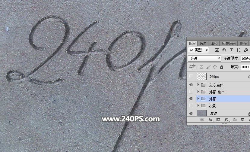 Photoshop製作沙灘手寫藝術字教程