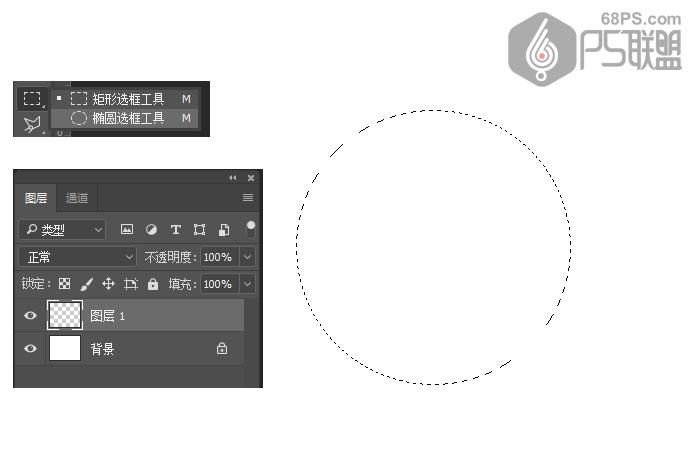 Photoshop繪製立體風格的水晶微章和胸牌