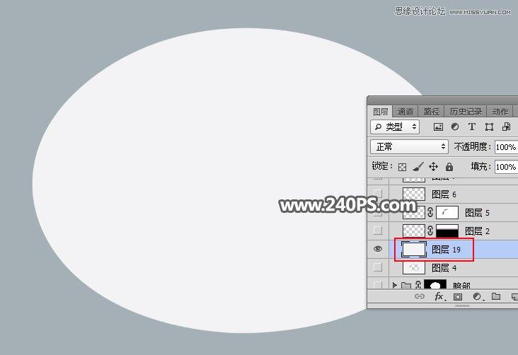 Photoshop繪製半透明形態的橢圓形玻璃氣泡
